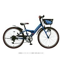 【自転車】《ブリヂストン》エクスプレスジュニア 外装6段 24インチ ブルー&ブラック