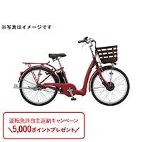 【自転車】《ブリヂストン》電動アシスト自転車 フロンティア ラクットFK4B40 T.Xルビーレッド