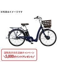 【自転車】《ブリヂストン》FK4B40フロンティア ラクットTXサフアイヤブル