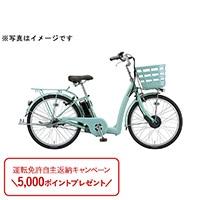 【自転車】《ブリヂストン》FK4B40フロンティア ラクットP.Xミステイミント