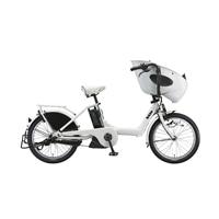 【自転車】《ブリヂストン》電動アシスト自転車 20ビッケポーラーe BP0C40 BKホワイト