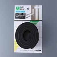 CB15−101防音戸当りテープ 黒
