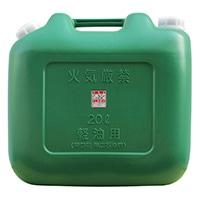 軽油缶 20L グリーン