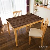 貼ってはがせるテーブルデコ エイジドウッド 90×150cm