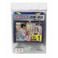 抗ウイルス・抗菌・防炎透明シート VBT-1