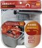 【数量限定】自動停止ポンプ直付け薄型タイプTP-MS20C