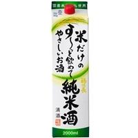 福徳長 米だけのすーっと飲めてやさしいお酒 パック 2000ml【別送品】