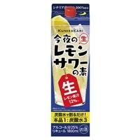 中埜酒造 國盛 今夜のレモンサワーの素 1.8L【別送品】