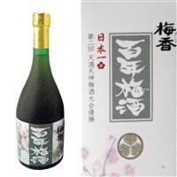 梅香 百年梅酒 デラックス【別送品】