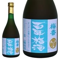 【ネット限定】くらから便 明利酒類(株) 百年梅酒 すっぱい完熟にごり仕立て 720ml【別送品】