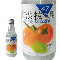 【数量限定・ネット限定】明利 柿渋抜き用 47度 360ml【別送品】