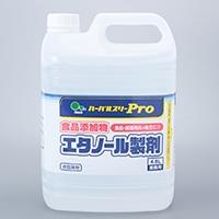 ミツエイ 食添エタノール製剤 4.8L
