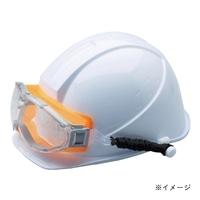 UVEX ゴーグル型保護メガネX9302SPGOR