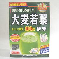 山本漢方 大麦若葉粉末 100% 22包