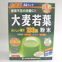 山本漢方 大麦若葉 粉末100% 3g×44包