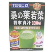 山本漢方 桑の葉青汁100% 28包