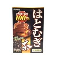 山本漢方 はとむぎ茶100% 20包