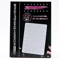 LED ブライトニングミラーYLD−2500 ホワイト