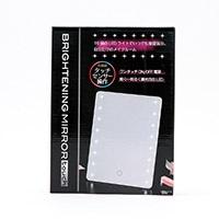 LED ブライトニングミラーYLD−2500 ブラック