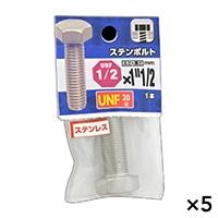 """【ケース販売】UNFステンボルト 20山 1/2×1""""1/2×5個[4979874016720×5]"""
