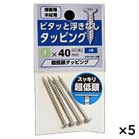 【ケース販売】(E2)超低頭タッピング 4X40×5個[4979874067906×5]