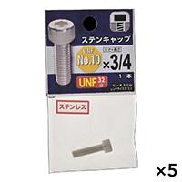 【ケース販売】(NB)UNCステンキャップ32ヤマ#10X3/4×5個[4979874221896×5]