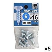 【ケース販売】六角タッピング 6X16×5個[4979874454010×5]