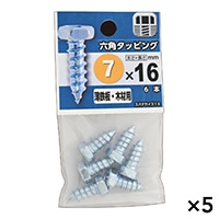 【ケース販売】六角タッピング 7X16×5個[4979874454034×5]
