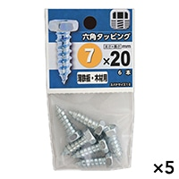 【ケース販売】六角タッピング 7X20×5個[4979874454041×5]