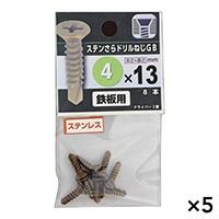 【ケース販売】ステンさらドリルねじGB 4X13×5個[4979874455451×5]