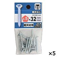 【ケース販売】軽天ねじ 3.5X32(D=8)×5個[4979874455529×5]