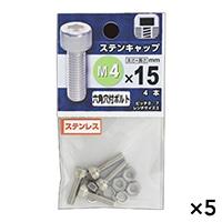 【ケース販売】ステンキャップ 4X15×5個[4979874461414×5]