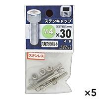 【ケース販売】ステンキャップ 4X30×5個[4979874461445×5]