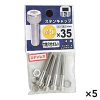 【ケース販売】ステンキャップ 5X35×5個[4979874461513×5]