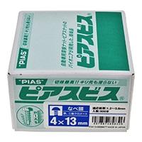 ピアス 鍋ドリル(箱) 4×13