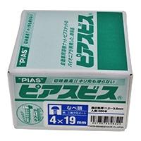 ピアス 鍋ドリル(箱) 4×19