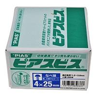 ピアス 鍋ドリル(箱) 4×25