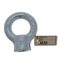 アイナット ZU M20
