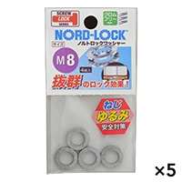 【ケース販売】ノルトロックワッシャー M8×5個[4979874870896×5]