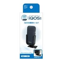 iQOS専用ホルダー DT-1
