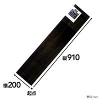 【SU】焼桐集成材 910×17×200【別送品】