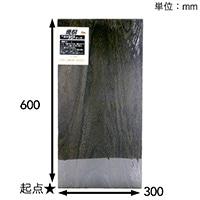 【SU】焼桐集成材 600×17×300【別送品】