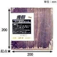 【SU】焼桐集成材 200×17×200【別送品】