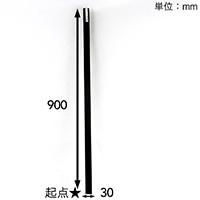 【SU】焼桐角材 900×30×30 D【別送品】