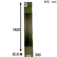 【SU】焼桐集成材(耳付) 1820×17×300【別送品】