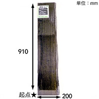 【SU】焼桐集成耳付 910×17×200 D【別送品】