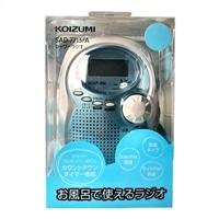 小泉成器 シャワーラジオ SAD7713/A ブルー