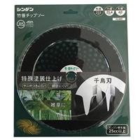 シンゲン 竹笹用チップソー255×60P