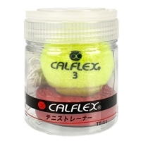 サクライ貿易 CALFLEX (カルフレックス) 硬式テニストレーナー 一般用 TT-11