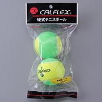 LB-450YL×GN 硬式テニスボール2P